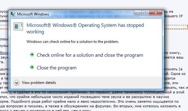 windows-rip.jpg